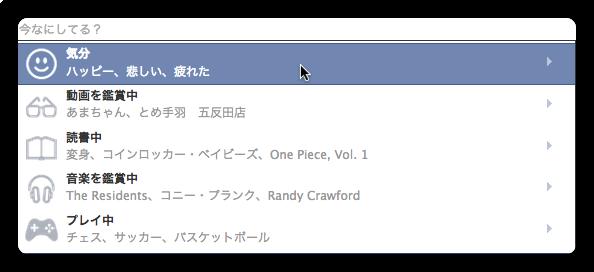 Facebook 005