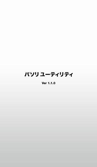 IMG 8300