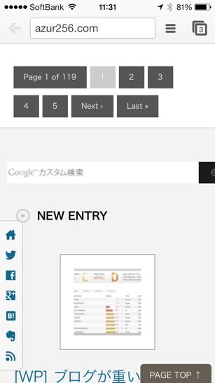 Searchbox 002