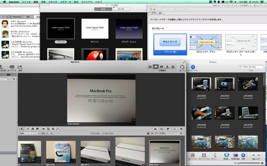 Macbook Proに導入したアプリ達 〜日常編〜