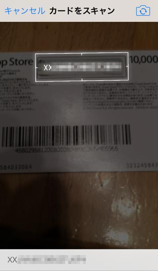 IMG 8576