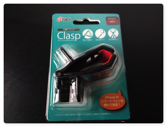 Clasp 010