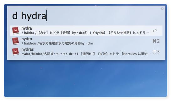 Eijiro 005