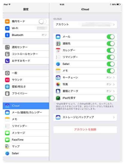 FindiPhone 003