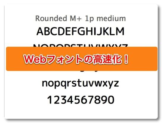 WebFont 002 03