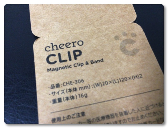 CheeroCLIP 005