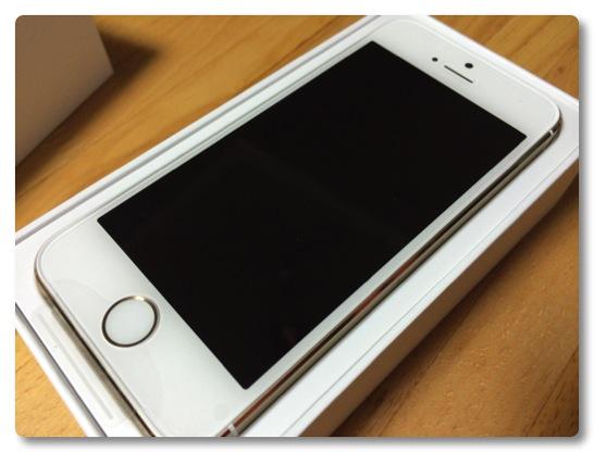 ソフトバンクの子回線をMNPしてauでiPhone5sゴールドを入手しました