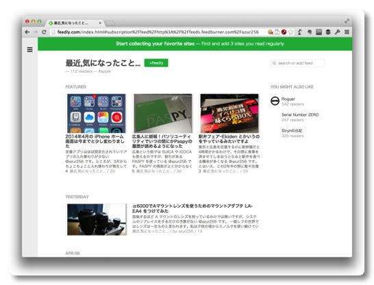 Feedly 004