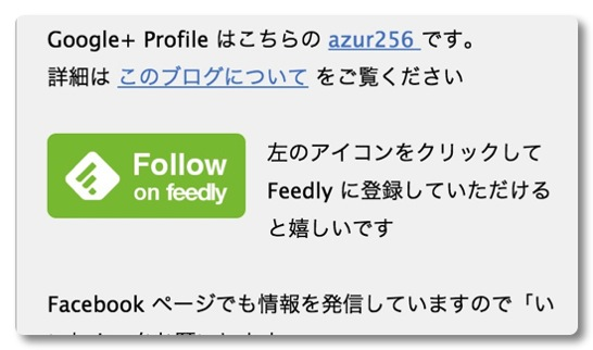 Feedly 007