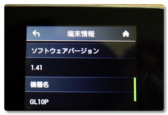 GL10P 104