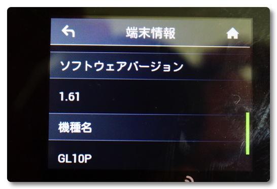 GL10P 118
