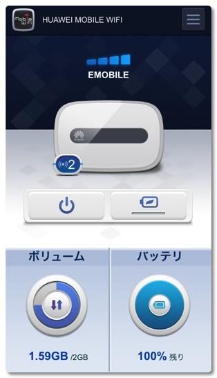 HuaweiMobileWifi 005