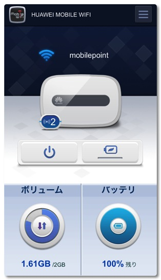 HuaweiMobileWifi 008