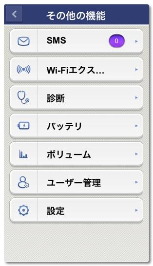 HuaweiMobileWifi 009