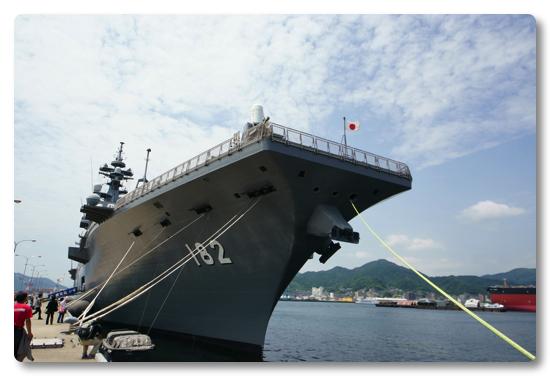 艦艇一般公開で護衛艦「いせ」を見学してきた