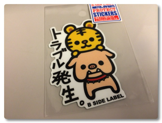 Sticker 003