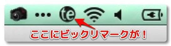 TextExpander が Secure Input がどうしたこうしたと言って使えなくなったらどうすれば良いか