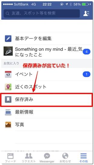 FacebookSave 002