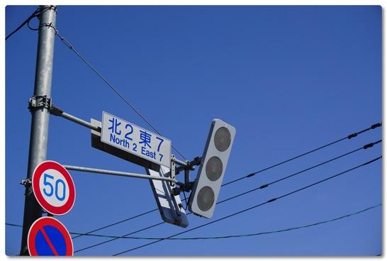 Sapporo 005