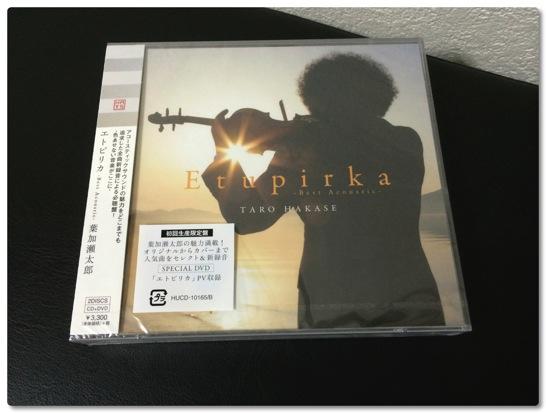葉加瀬太郎の新譜 Etupirka Best Acoustic はベスト盤ではなくオリジナルアルバムといえる良盤でした