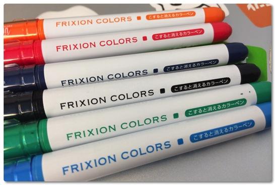 フリクションシリーズにサインペンがあるって知ってました?マインドマップに最適なペンだと思う!