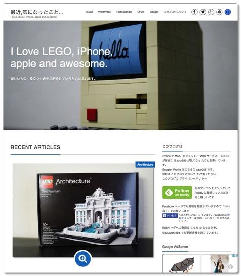 ブログのテーマをGRAPHIEに変えてみました、このテーマはブログを書くことに集中したい人には良いかもしれない
