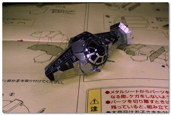 MetalicNanoPuzzle 020