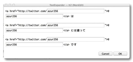 TextExpander 019