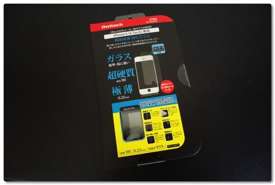 iPhone 6はラウンドフォルムのためフィルムがやや小さめ、極薄ガラスフィルムを貼りました