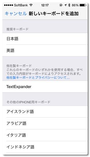 TextExpander3 006