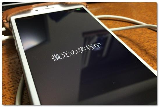 IPhone6 056