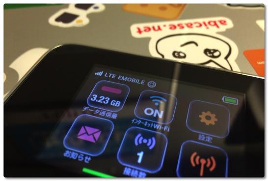 Y!mobileの通信制限に引っ掛かりネットワークが全く使えない状態に、いつまでこの状態なのか確認できないのが困った!