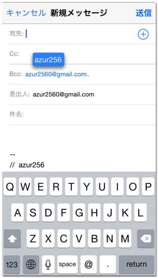 MailTips 002