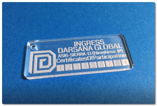 DarsanaTag 002