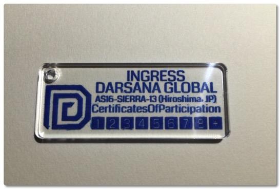 DarsanaTag 004