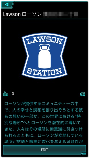 LowsonPortal 3