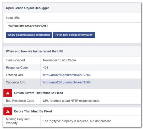 OGPを正しく設定しているのにFacebookで展開されない時はFacebook Linterで再認識させてみよう