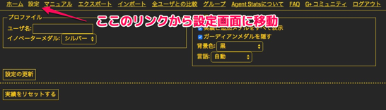 AgentStatsOpt 002