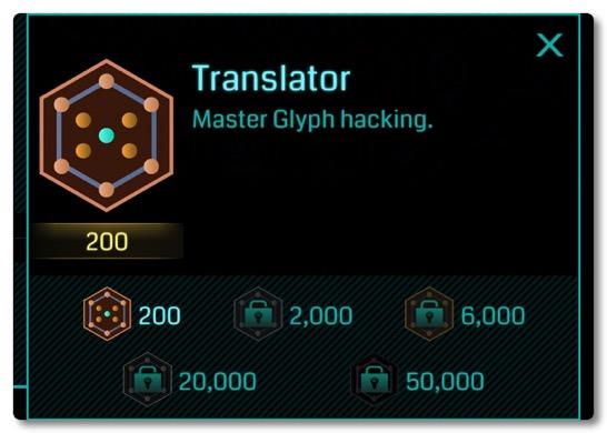 Translator 005