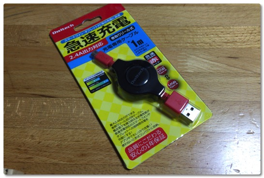 AndroidCable 001