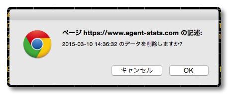 AgentStatsEdit 004