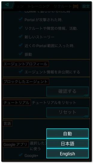JapaneseScanner 012