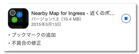 NeabyBookmark 001