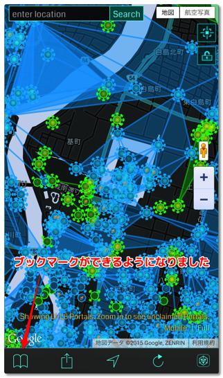 NeabyBookmark 006