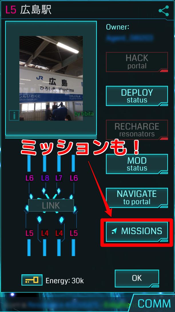 NewScanner 2