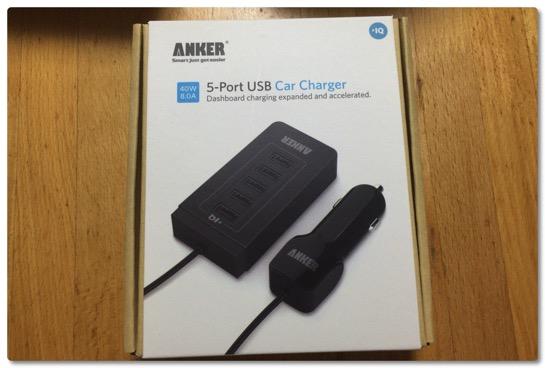 車で充電 Anker のシガーライター用 USB 充電アダプタも買ったのです