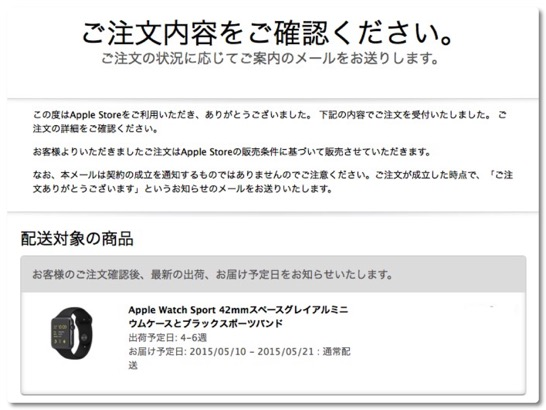 AppleWatch 001