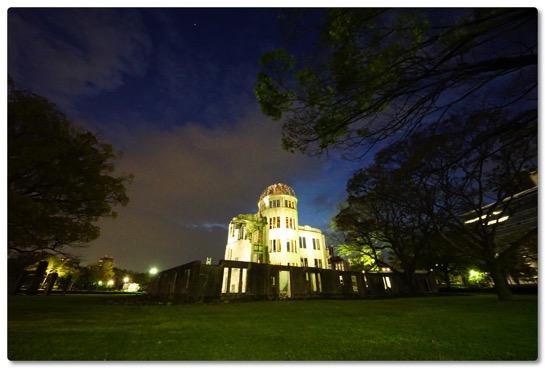 Hiroshima 001