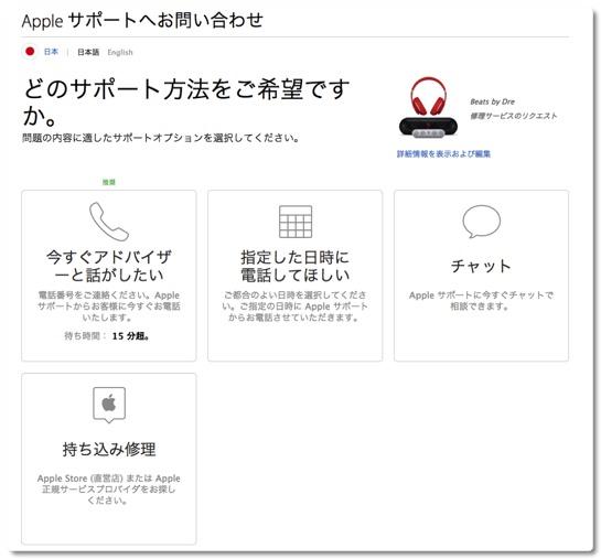 AppleSupport 001
