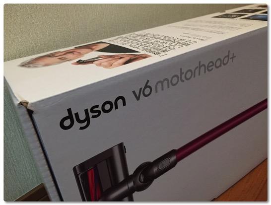 ダイソンの新しい掃除機を購入しました、相変わらず良く吸ってくれます